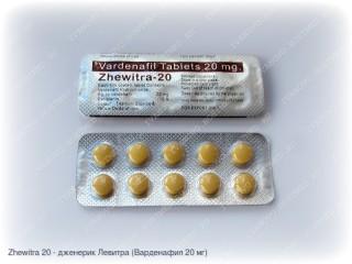 Zhewitra-20